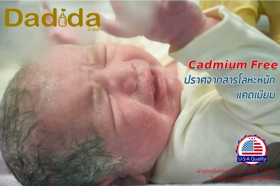 Cadmium (เเคดเมี่ยม) ทำไมถึง อันตราย มากสำหรับ ลูกน้อย
