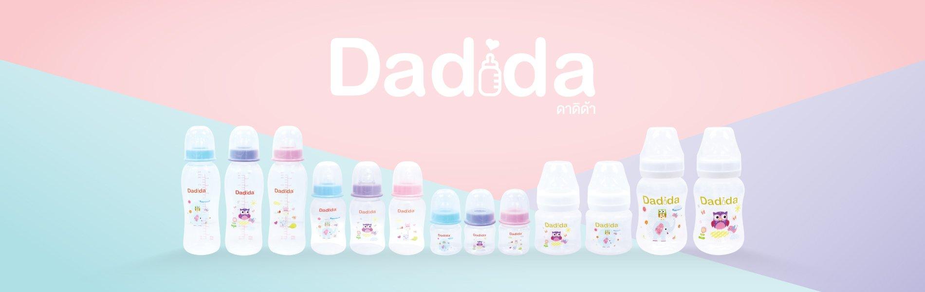 Dadida ดาดิด้า ขวดนม