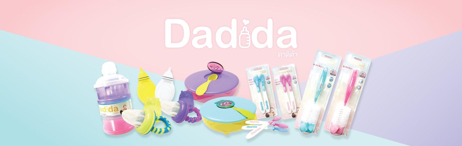 Dadida ดาดิด้า อุปกรณ์เบ็ดเตล็ด