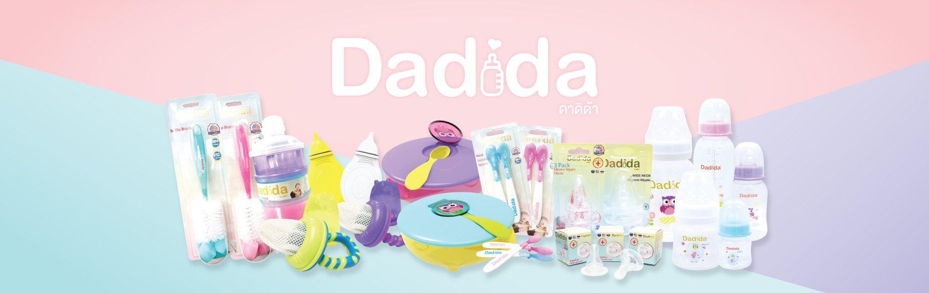 Dadida ดาดิด้า สินค้ารวม